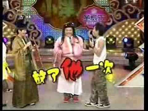Jimmy Lin - 2006 Gameshow on China TV 5 of 5