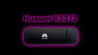 Обзор Huawei E 3372
