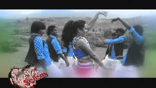 HD New 2014 Hot Adhunik Nagpuri Songs || Jharkhand || Luki Chhipi Dekh Na Re Gori || Pawan