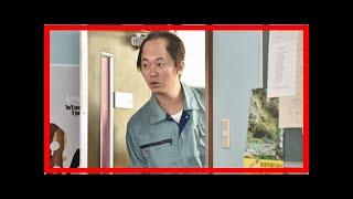 新井浩文「俳優人生初」、あの衝撃ドラマをパロディー!親友・じろう脚...