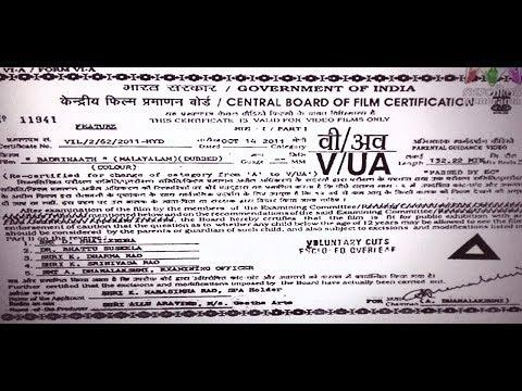 New Malayalam Movie with English Subtitles...