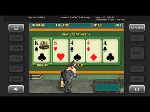 Игровой автомат Resident - Обзор оригинальной демо-версии