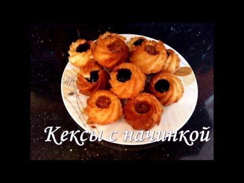 Кекс на сгущенке - рецепты с фото на