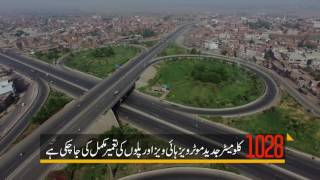 CPEC from vision to reality