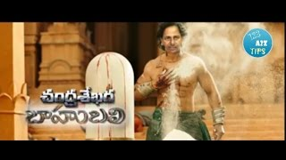 kcr spoof bahubali 2 I ss rajamouli I prabhas, kcr bhahubali2, bahubali2 spoof, bahubali2 funny spoo