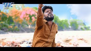 ऐ हवा - Ae Hawa - Choli Me Chuta - Tinku Singh - Bhojpuri Hit Song 2018