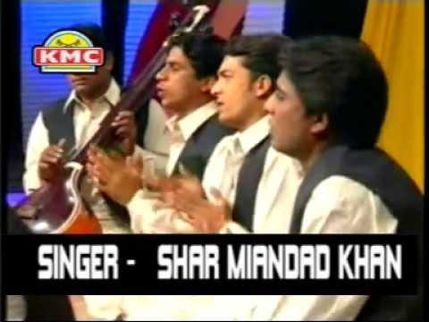 Chuni Rang De Frido Meri - Punjabi New Religious Video Peer Baba Special Bhajan Of 2012