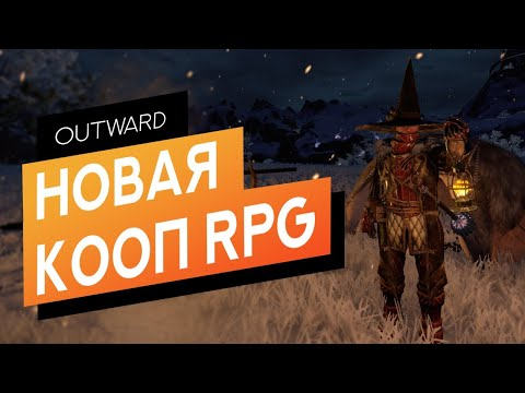 Outward: New Co-op RPG