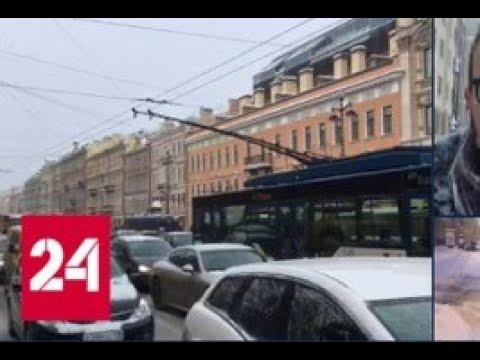Смотреть фото Циклон больше суток засыпает снегом Санкт-Петербург - Россия 24 новости СПб