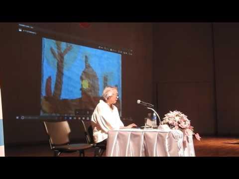 "Thinking ""Art Brut"" : The Beginning of Art Brut in Thailand : 8 March 2017"
