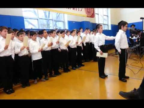 Yeshiva of South Shore's Has'chalas Gemorah Celebration - Lulei Soroscha