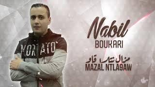 MAzal Natla9o   Nabil Boukari cover 20178