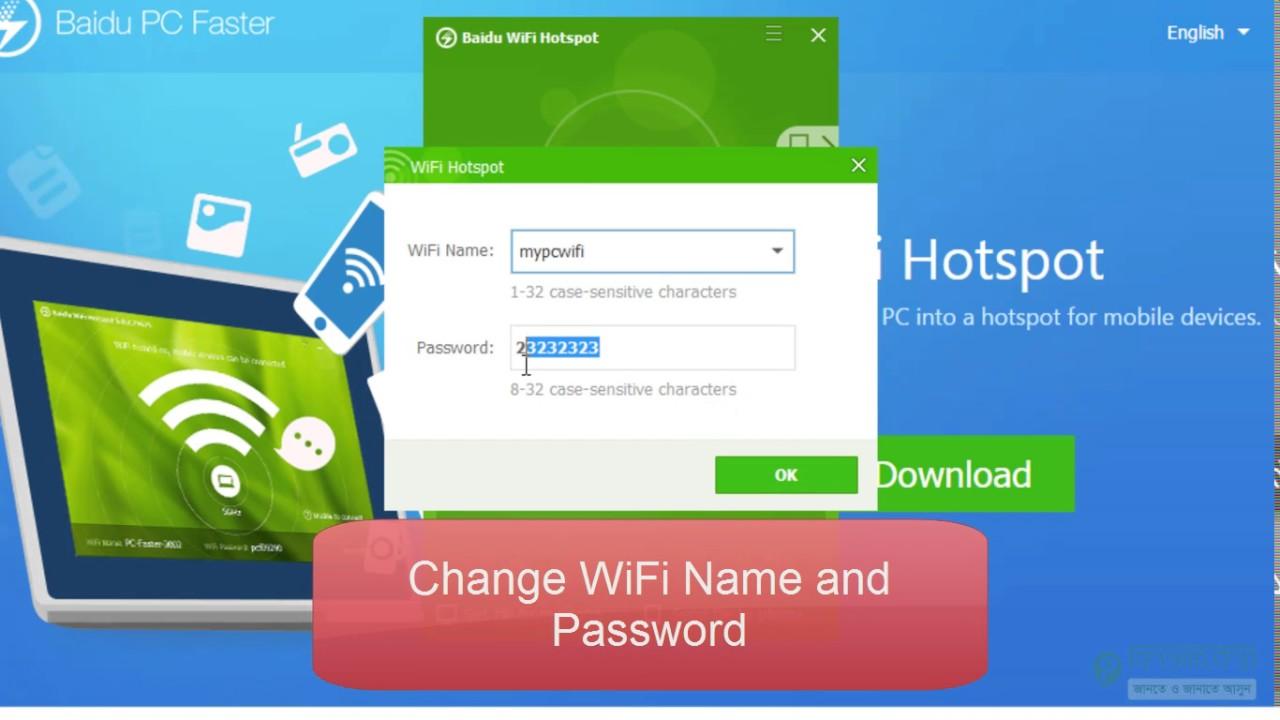 Baidu WiFi Hotspot Make Laptop WiFi Hotspot - YouTube