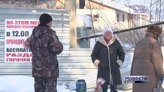 Горячую еду раздают в морозы на улицах Бердска