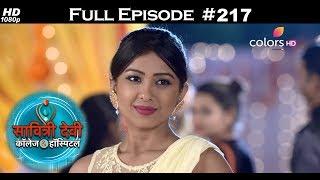 Savitri Devi College & Hospital - 15th March 2018 - सावित्री देवी कॉलेज & हॉस्पिटल - Full Episode