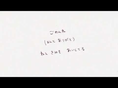ももちひろこ 「and I...」(Acoustic Version) Official Music Video