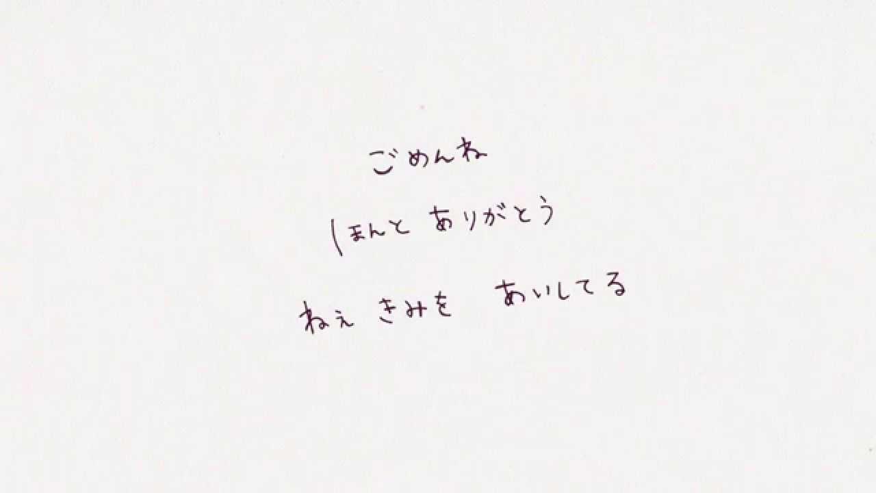 ももちひろこ 「and I...」(Aco...