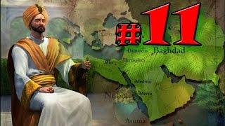 Цивилизация 5 Аравия прохождение #11