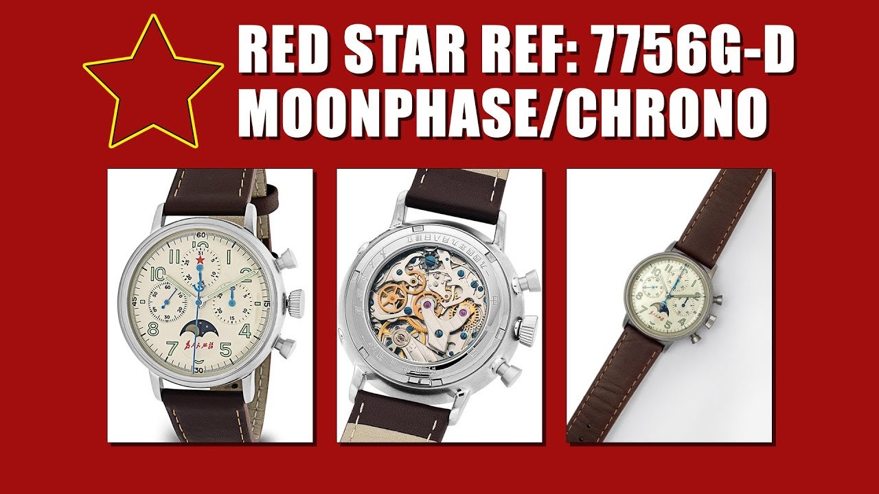 b67543f35 Red Star Mechanical Chronograph with Moonphase Ref: 7756G-D. JustBlueFish  Watch Reviews