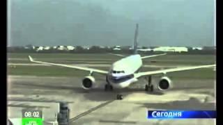 видео Аэропорты Китая