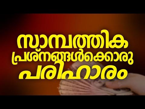 കിടിലന് പ്രഭാഷണം│ Latest Islamic Speech in Malayalam │ Muslim Mathaprasangam New