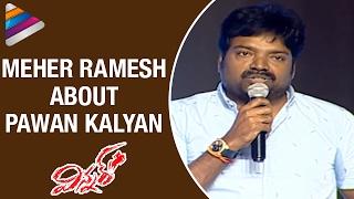 Meher Ramesh about Pawan Kalyan | Winner Pre Release Function | Sai Dharam Tej | Rakul Preet