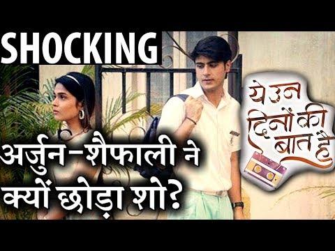Shaifali and Arjun QUITS 'YUDKBH', Shocking REASON REVEALED