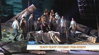 Пермский Театр-Театр представит рок-оперу «Иисус Христос - суперзвезда»