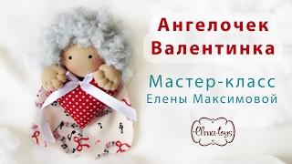 Як пошити ляльку-ангела з трикотажу і бавовни -Декор для дитячої кімнати. Як пришити волосся ляльки.
