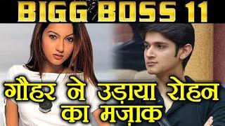 Bigg Boss 11  Gauahar Khan Asks Who Is Rohan Mehra  FilmiBeat