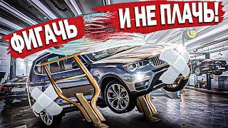 КУПИЛ BMW X3 И ПОТЕРЯЛ БРАТА!!!