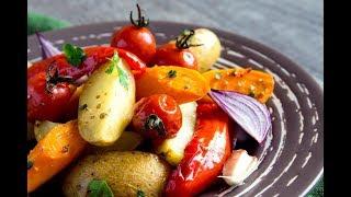 Вкуснейшие  Овощи  запеченные в духовке