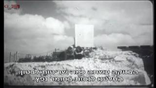 מלחמת ששת הימים - גבעת התחמושת