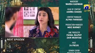 Rang Mahal - Ep 75 Teaser - 22nd September 2021 - HAR PAL GEO