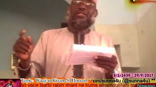 sunna4u m maikano khutbah waqiar kisan shussani 8 1 1439 29 9 2017