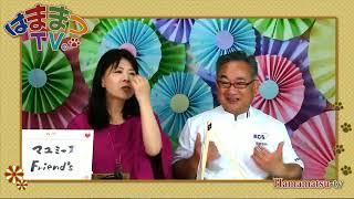 ユミーヌfriend's ゲスト KSCセンター浜松領家市村英昭様