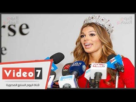 ملكة جمال الكون: كنت هتجنن عشان أزور مصر ووالدى ربانى على الحضارة المصرية  - نشر قبل 2 ساعة