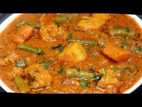 Mixed Veg Curry || Restaurant Style Mix Vegetable Curry