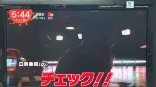 11/7 めざましテレビ GENERATIONS