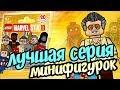 Крутейшая серия LEGO Marvel минифигурки мечта фаната ЛЕГО mp3