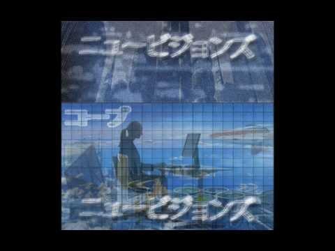 Vestige Vapor - フOnline (FULL ALBUM)