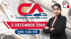 Current Affairs Live at 7:00 am   By Krati Mahendras   5 Dec 2019   UPSC, SSC, Railway, IBPS