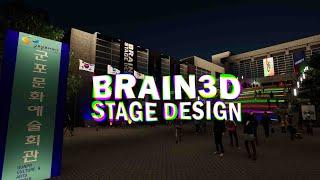 [Brain Design] 군포문화예술회관 3D