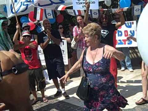 Israeli Love Demonstration For Egypt, Near The Egyptian Embassy In Tel Aviv