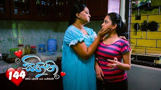 Sihini | Episode 144 - (2020-11-16) | ITN Thumbnail