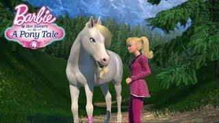 Белая лошадь. Барби сказка о пони: лучшие мультики.