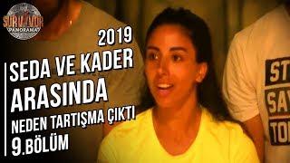 Kader'in Konuşmaları Oyunu Etkiledi Mi | Survivor Panorama | 9. Bölüm