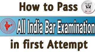 How to pass AIBE in first attempt | पहले प्रयास में AIBE कैसे करें पास