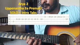 Uppenantha Ee Premaki Intro & Song with FULL Tabs.