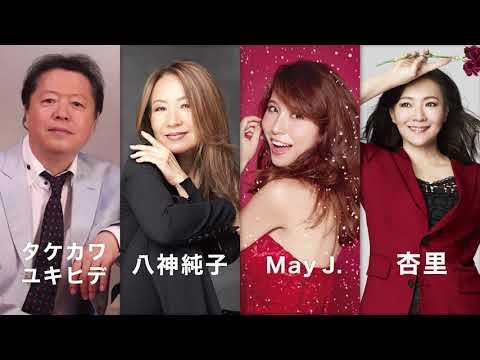 『Music Land pops×classics festival』SPOT動画到着!